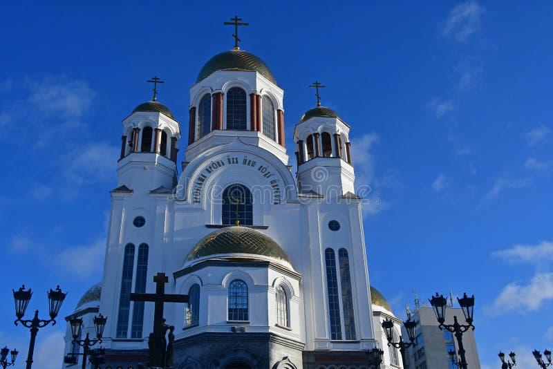 Kirche auf Blut zu Ehren aller Heiligen Resplendent im russischen Land yekaterinburg Russland lizenzfreies stockbild