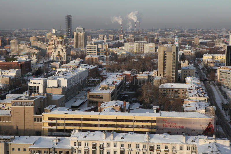 Kirche auf dem Blut in Jekaterinburg, Russland lizenzfreies stockfoto