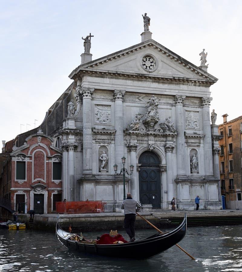 Kirche des Heiligen Eustachius stockfotografie