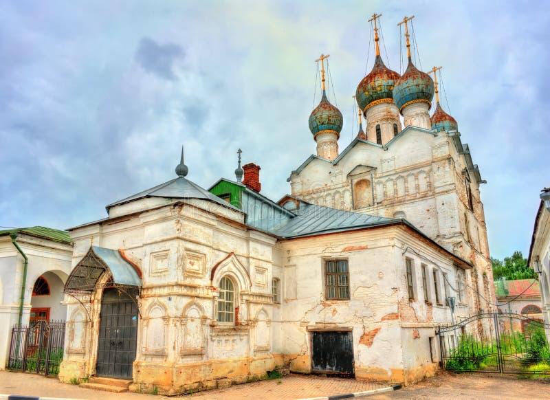 Kirche des Retters auf Marktplatz in Rostow Veliky, der goldene Ring von Russland stockfoto