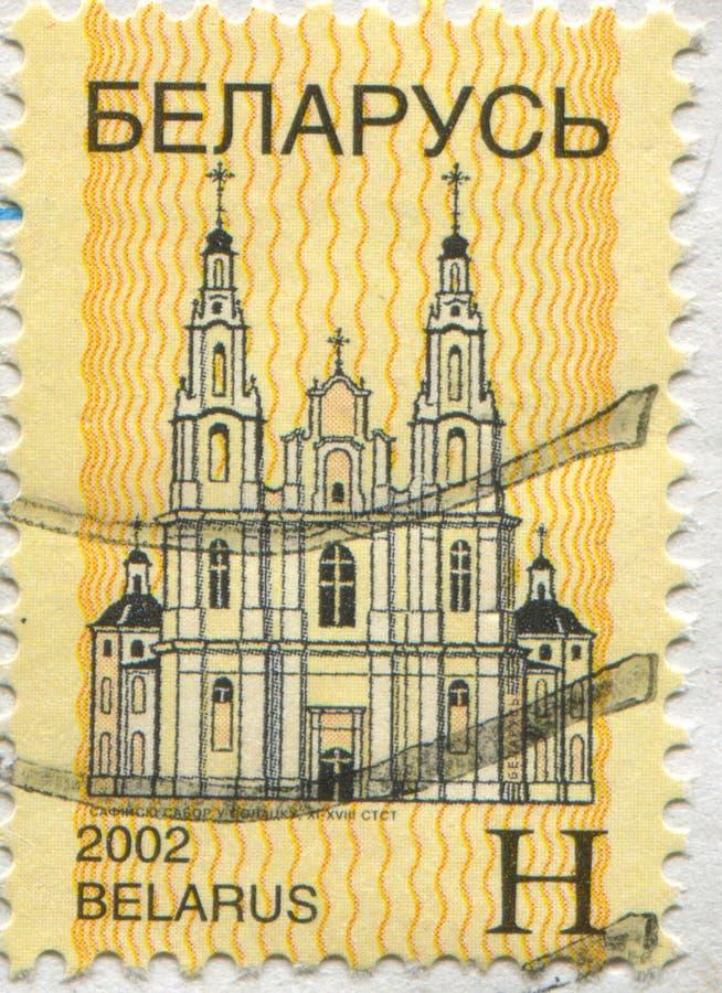 Kirche in Polotsk lizenzfreies stockbild