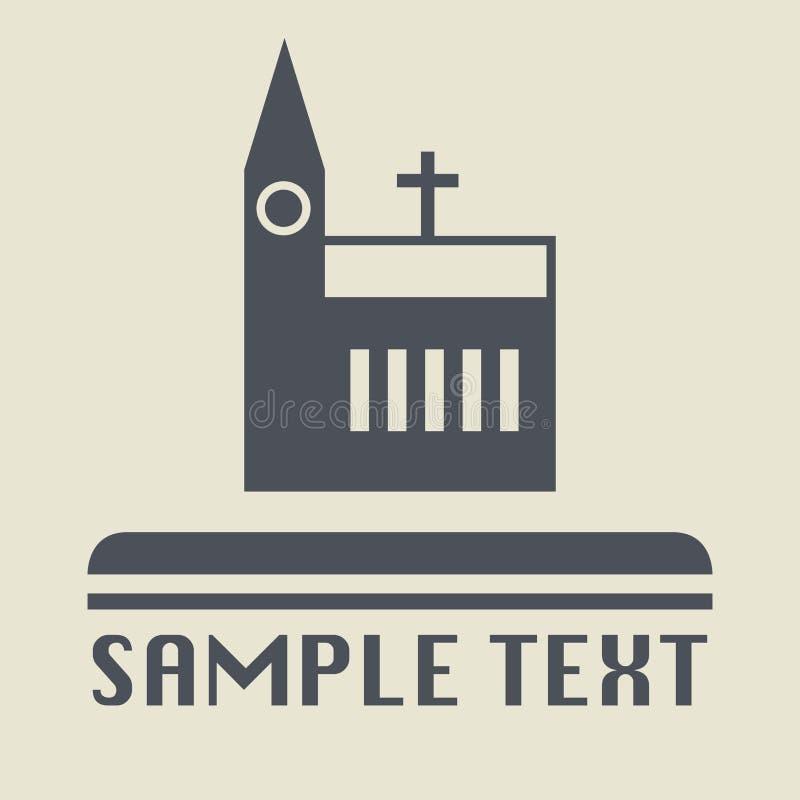 Kirchenikone oder -zeichen vektor abbildung