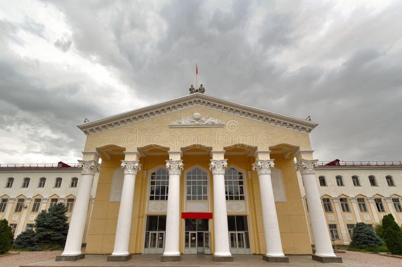 Kirgiziskt nationellt universitet arkivfoton