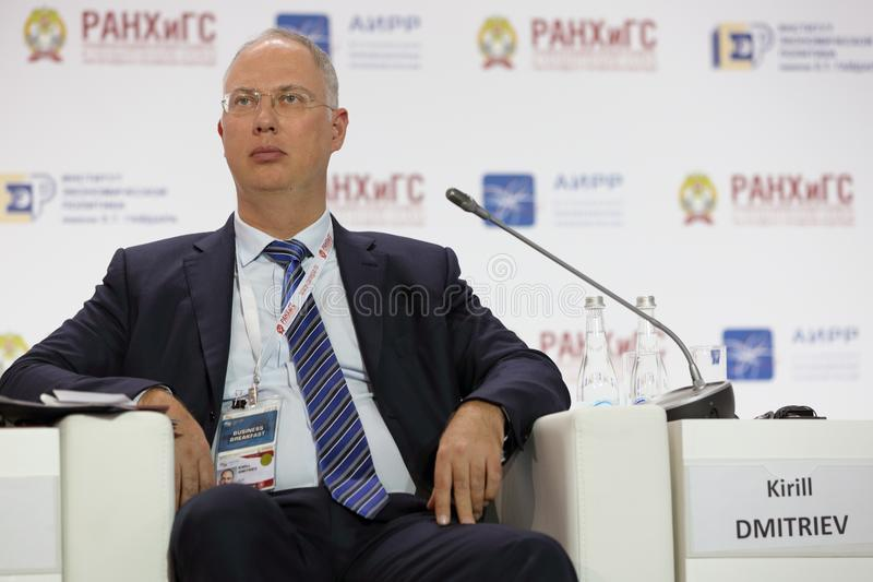 Kirill Dmitriev. MOSCOW, RUSSIA - JAN 16, 2018: Kirill Dmitriev - Russian financier and investor, General Director of JSC ` Management company Of the Russian stock photo