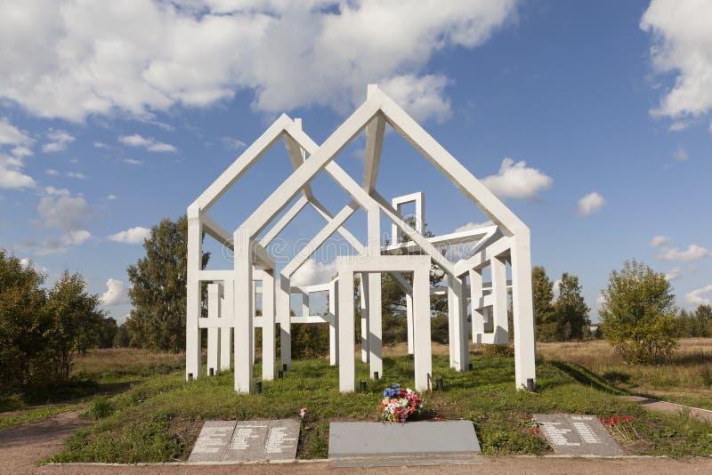 KIROVSK,俄罗斯- 2015年9月13日:纪念品照片  库存照片