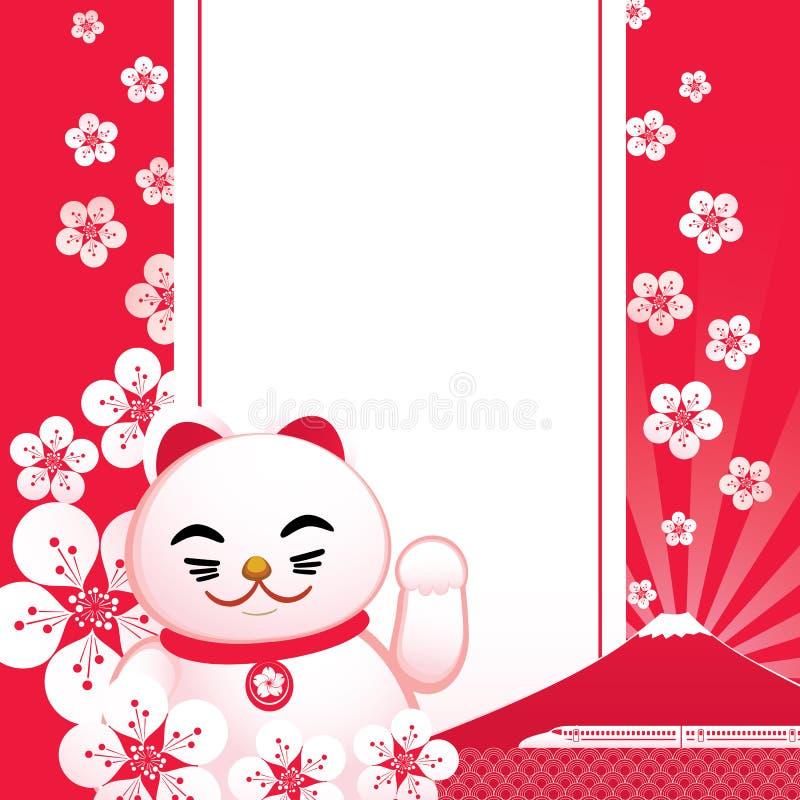 Kirschblüte-Blüte mit japanischer glücklicher Katze und Fuji-Berg vektor abbildung