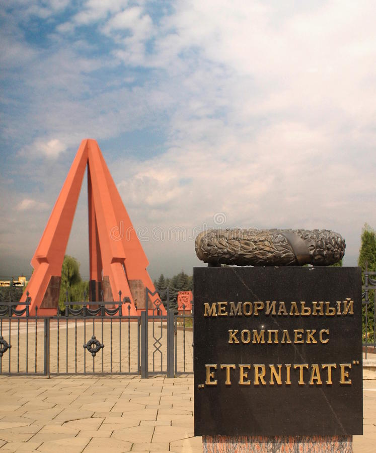 Kishinev war memorial stock photo