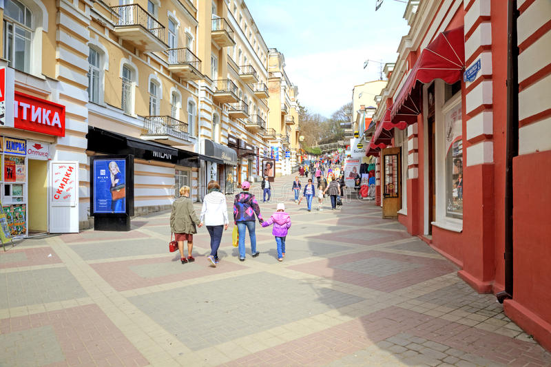 Kislovodsk. Municipal landscape stock photography
