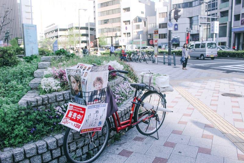 Kita-ku, Osaka, Japan royalty free stock images
