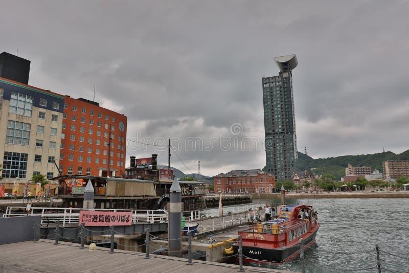 Kitakyushu, de Prefectuur van Fukuoka, Japan stock foto
