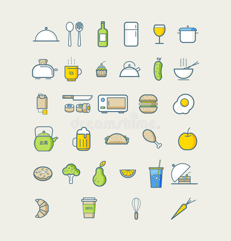 Kitchen icons for cafe menu restaurant. Food icons. royalty free illustration