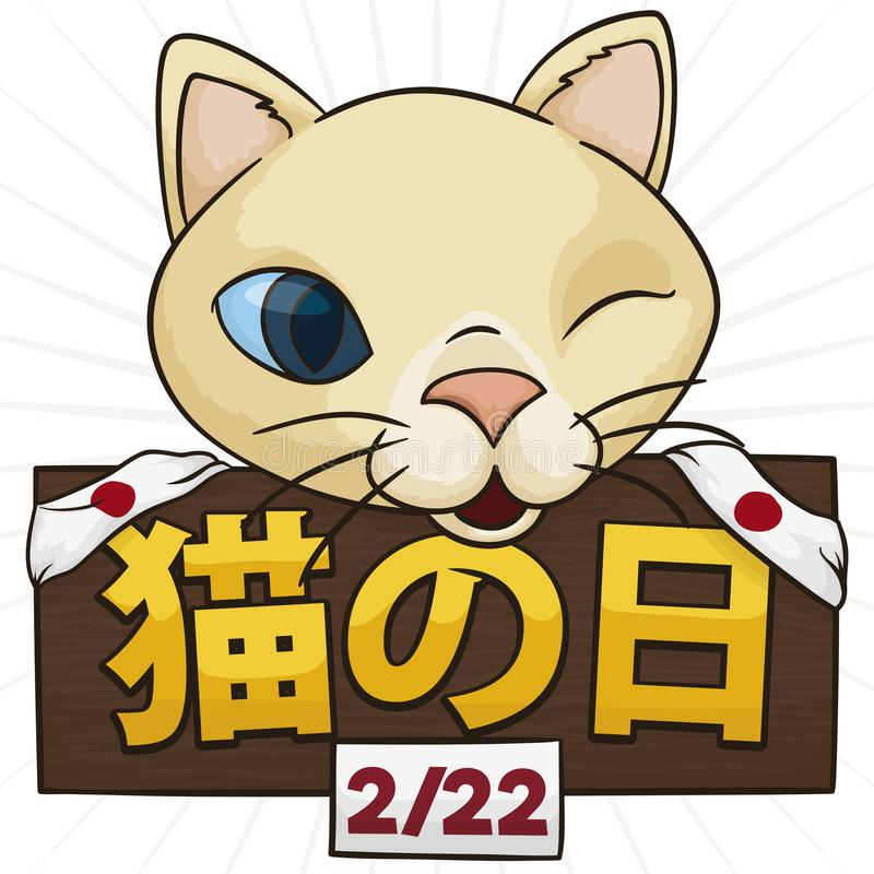 Kitty over Wooden Sign to Celebrate Japanese Cat Day, Vector Illustration. Cute kitty winking at you over a greeting wooden sign with Japan flags to celebrate royalty free illustration