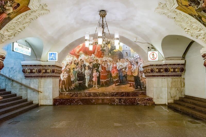 Kiyevskaya subway station in Moscow, Russia royalty free stock images