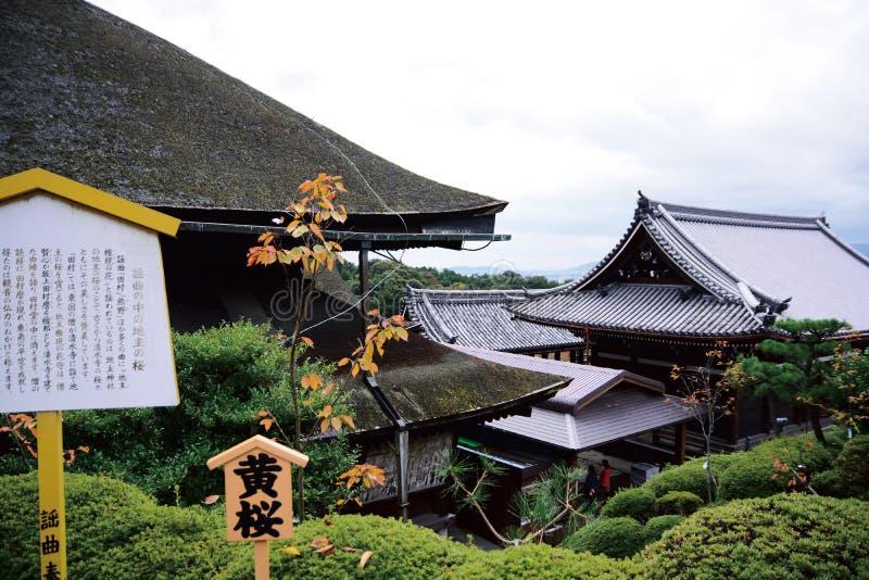 Kiyomizu-dera royaltyfri bild