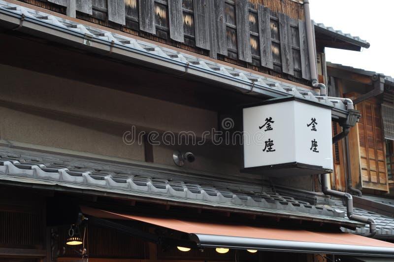 Kiyomizu-dera hus royaltyfria bilder