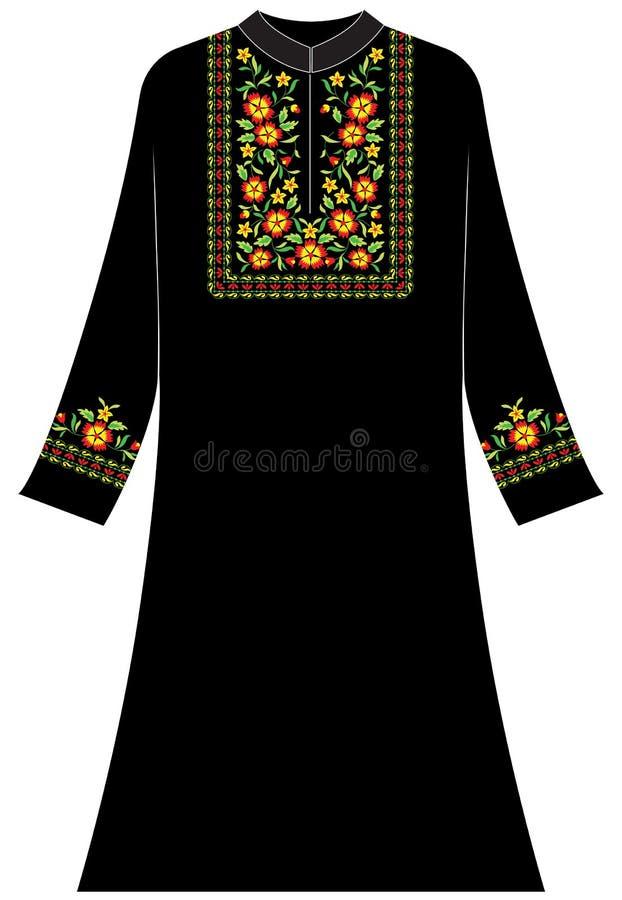 Kläder för kvinna` s: Jasmin- och tusenskönaordningar bildar bokstaven U vektor illustrationer