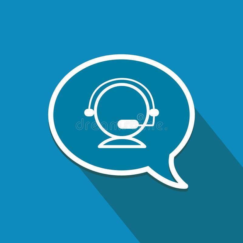 Klantenondersteuning! Vlak ontwerppictogram Toespraakbel, online mededelingen en voorzien van een netwerk royalty-vrije illustratie