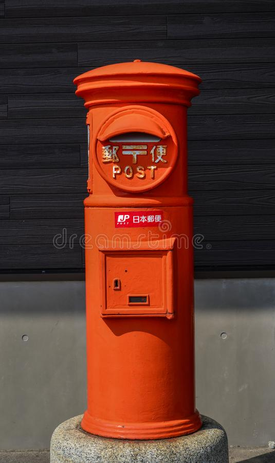 Klassieke uitstekende Japanse stijlpostbox royalty-vrije stock foto's