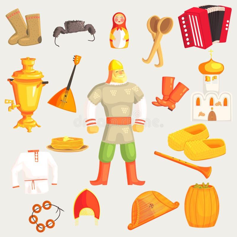 Klassischer russische Kultur-Symbol-Satz lizenzfreie abbildung