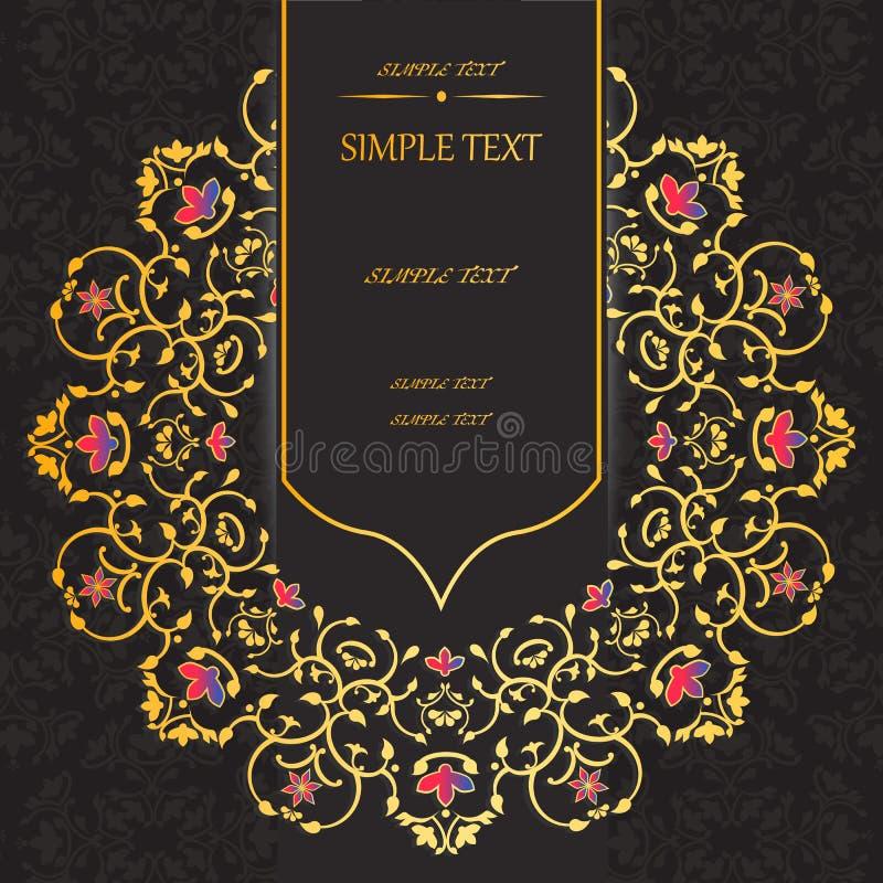 Klassisk design av mallen för hälsningkort, menyer, inbjudningar, etiketter planlägg diagrammet royaltyfri illustrationer