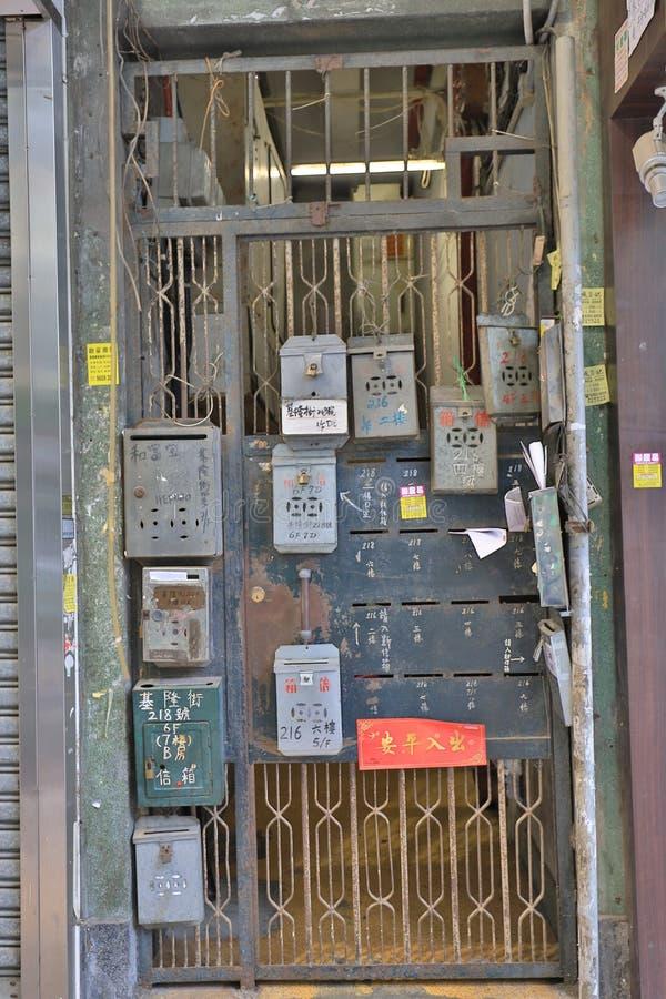 Klassisk foldding metallport i Hong Kong den gamla dörren fotografering för bildbyråer