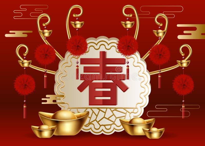 Klassisk kinesisk bakgrund för nytt år, vektorillustration royaltyfri illustrationer