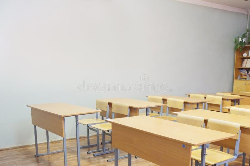 Klassrum i en skola royaltyfri foto