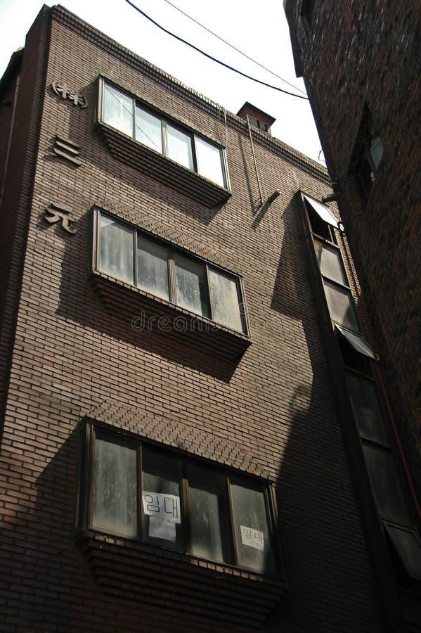 Klasyczni handlowi budynki w Seul Korea fotografia royalty free