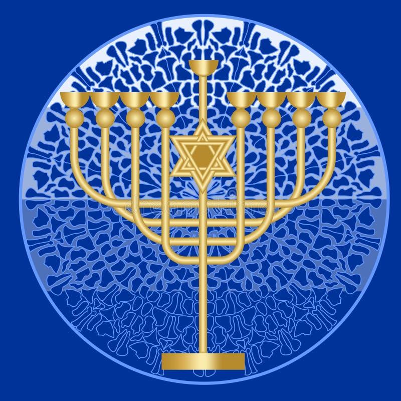 Klasyczny antykwarski złocisty candlestick, rozgałęziający się świeczka właściciel z David gwiazdą, symbol żydowska uczta Hanukka royalty ilustracja