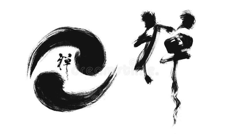 Klatschsymbol der chinesischen Art lizenzfreie stockbilder