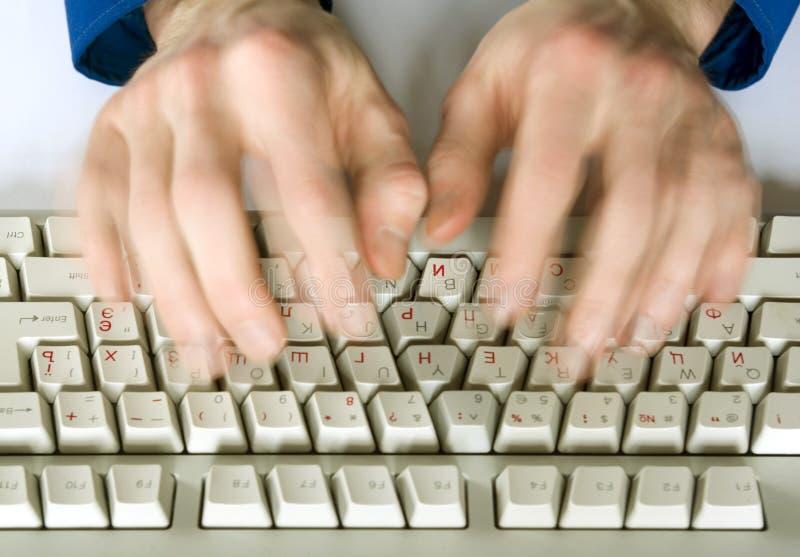 klawiatura komputera zdjęcie royalty free