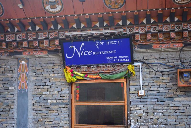 Klein kant van de wegrestaurant in Bhutan royalty-vrije stock foto's