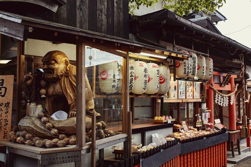 Kleine winkel buiten Fushimi-inari-Taishaheiligdom stock afbeeldingen