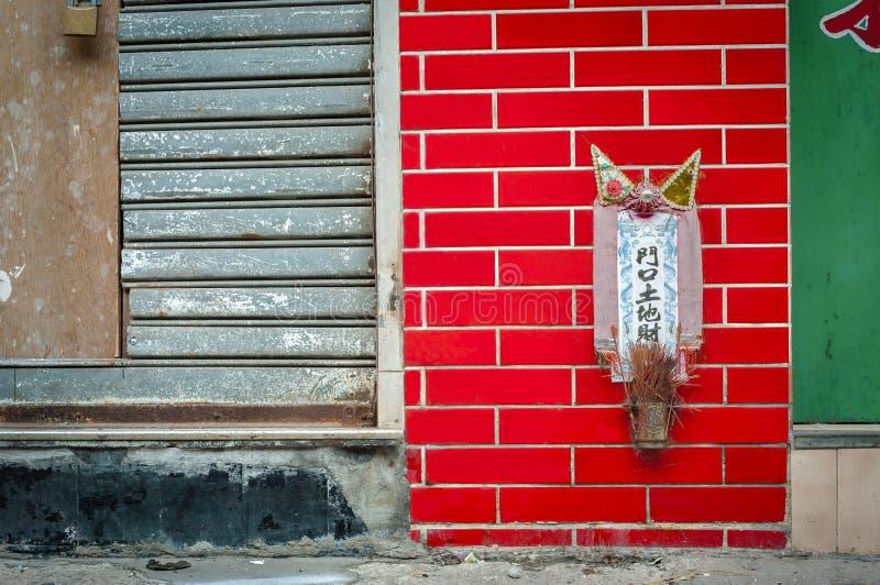 Kleiner Schrein zu den Erdgott Tu-Di auf einer Hong Kong-Straße lizenzfreie stockbilder