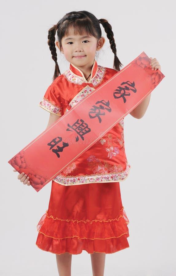Kleines chinesisches Mädchen lizenzfreies stockbild