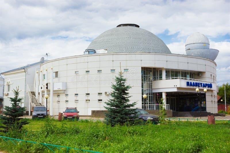 Kleines Planetarium in Nischni Nowgorod lizenzfreie stockfotos