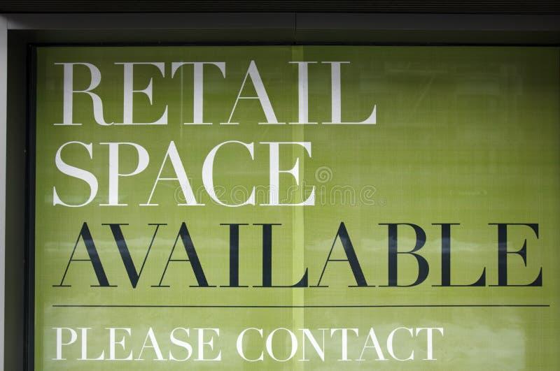 Kleinhandels beschikbare ruimte stock fotografie