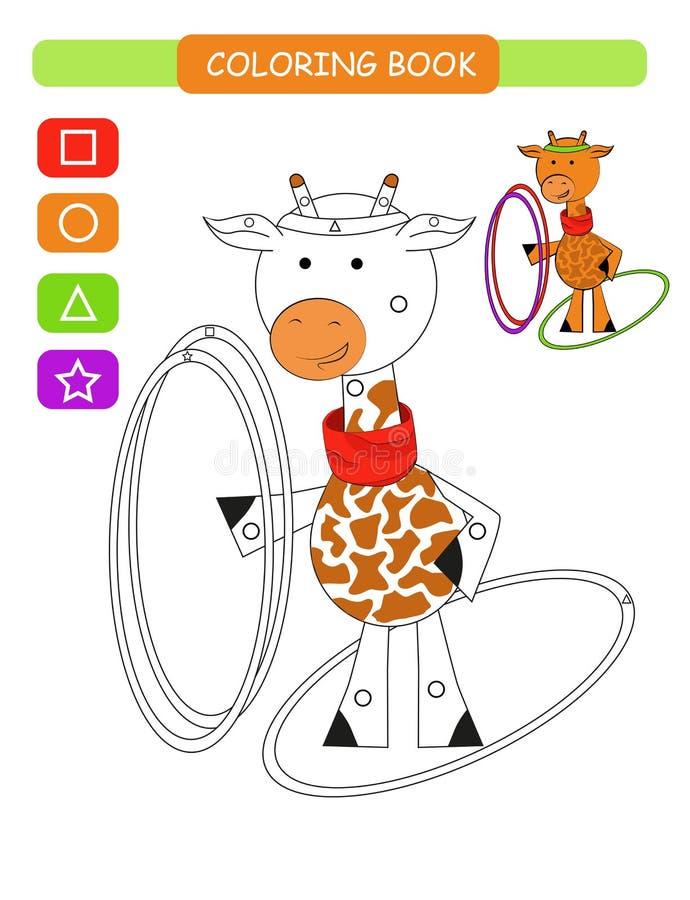 Kleurend boek voor jonge geitjes Zwart-witte leuke beeldverhaalgiraf Vector illustratie vector illustratie