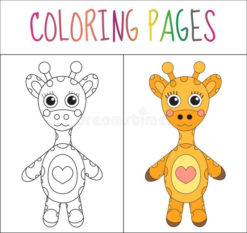Kleurende boekpagina Giraf Schets en kleurenversie het kleuren voor jonge geitjes Vector illustratie stock illustratie