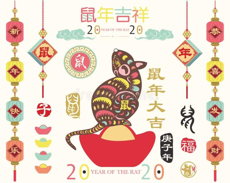 Kleurrijk jaar van de Rat 2020 stock illustratie