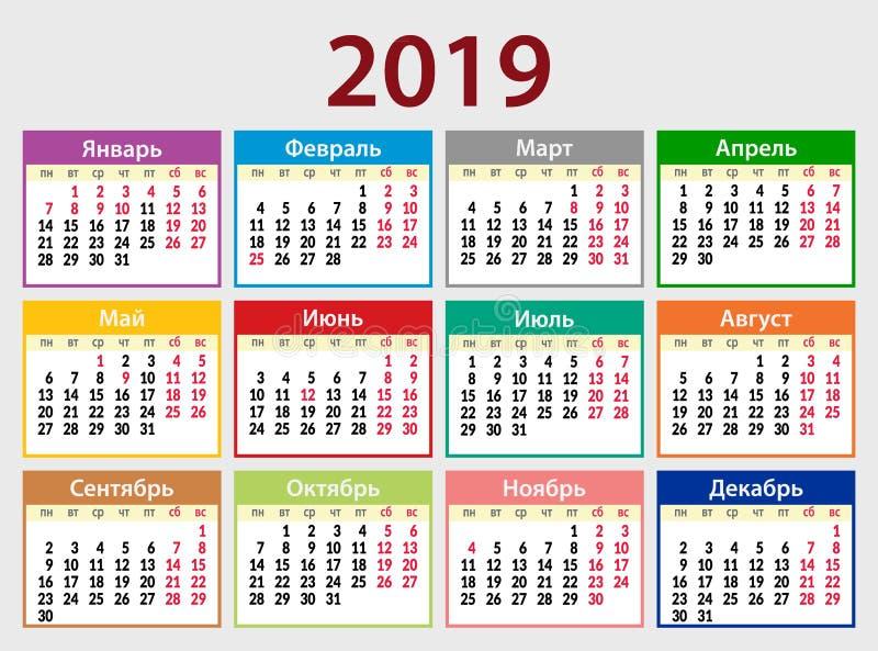 Kleurrijk kalendernet voor 2019 in Rus met weekends en vakantie Vijfdaagse werkweek royalty-vrije illustratie