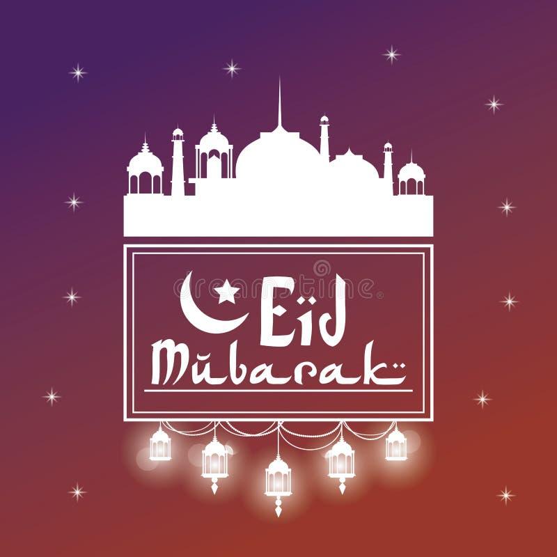 Kleurrijk silhouet als achtergrond Eid Mubarak met moskee en hand getrokken kalligrafieembleem in vierkant kader met verlicht stock illustratie