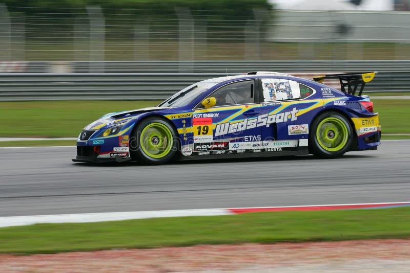 Kleurrijk van de Super auto van GT royalty-vrije stock fotografie
