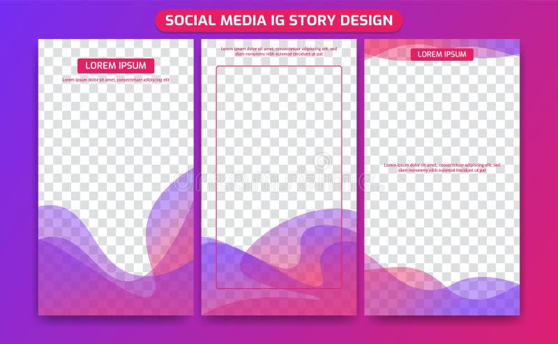 Kleurrijk vloeibaar de media van de spectrumgradiënt transparant editable sociaal instagram het ontwerp van het verhaalkader in m royalty-vrije illustratie