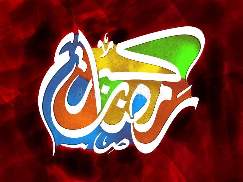 Kleurrijke Arabische Kalligrafie voor Ramadan Kareem royalty-vrije illustratie