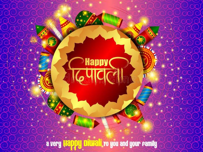 Kleurrijke brandcracker met verfraaide diya voor de Gelukkige Diwali-viering van de festivalvakantie van de groetachtergrond van  stock illustratie