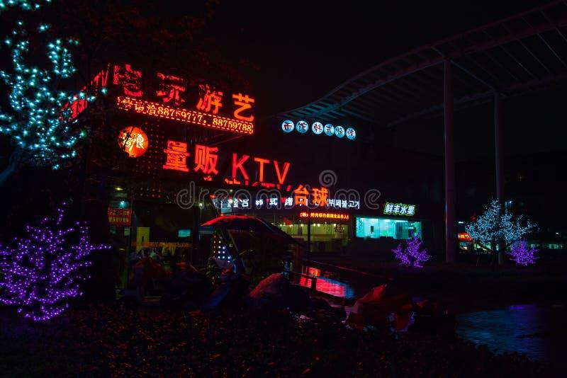 Kleurrijke Chinese neon reclame De mening van de nachtstraat royalty-vrije stock foto's