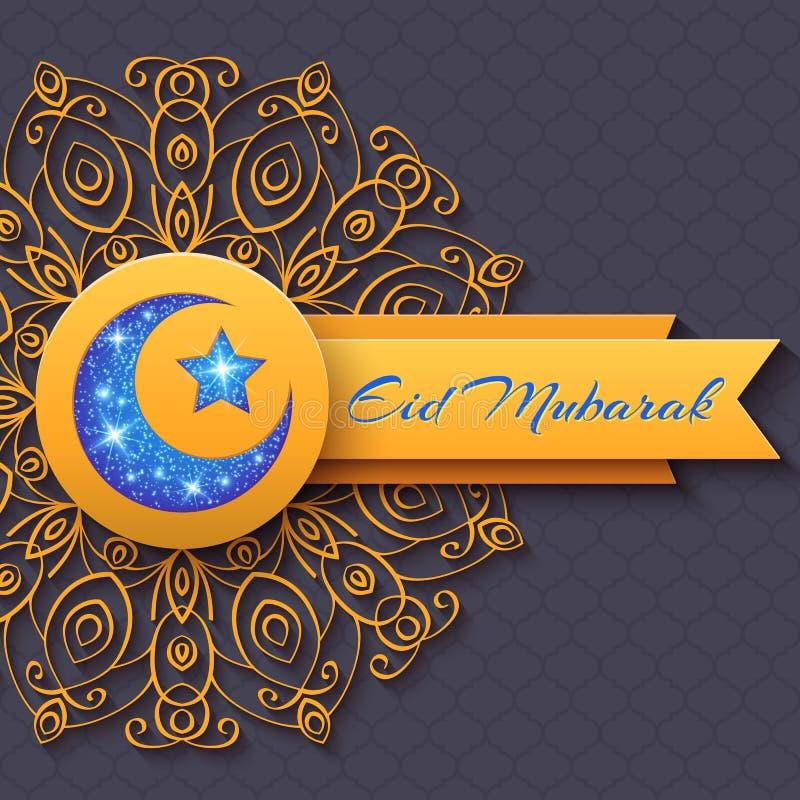 Kleurrijke Groetkaart Eid Mubarak vector illustratie
