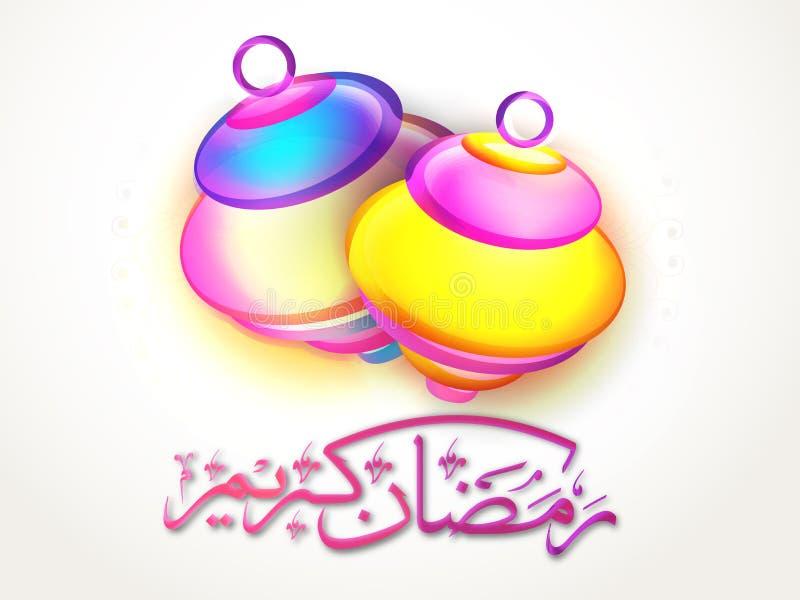 Kleurrijke Lampen met Arabische teksten voor Ramadan Kareem stock illustratie
