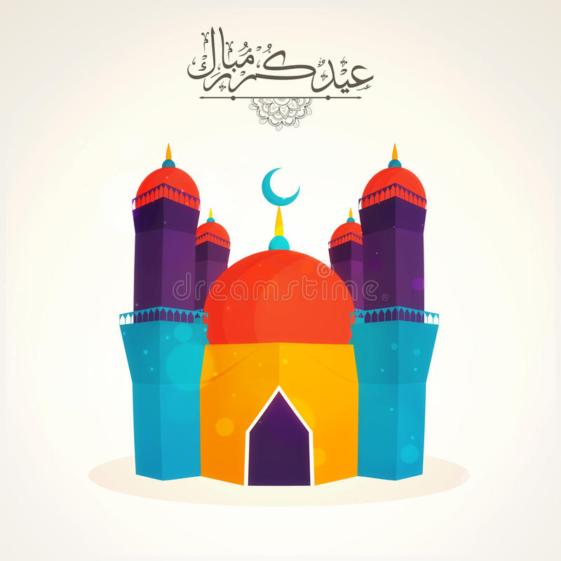 Kleurrijke Moskee met Arabische Kalligrafie voor Eid stock illustratie